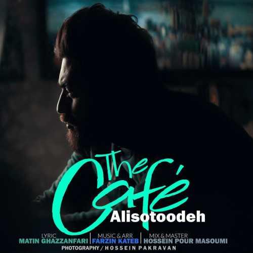 دانلود آهنگ جدید علی ستوده بنام کافه