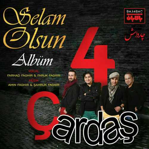 دانلود آلبوم جدید چارداش بنام سلام السون