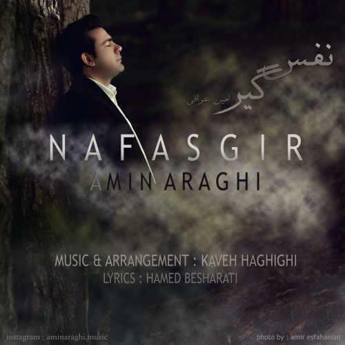 دانلود آهنگ جدید امین عراقی بنام نفس گیر