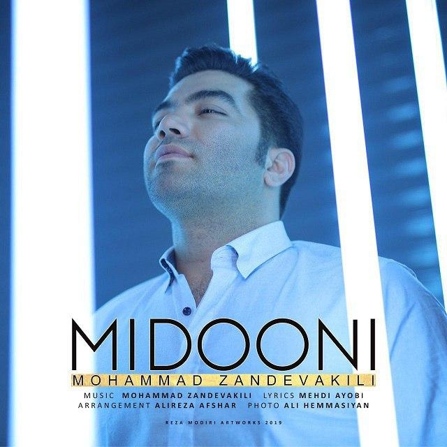 دانلود آهنگ جدید محمد زند وکیلی بنام میدونی