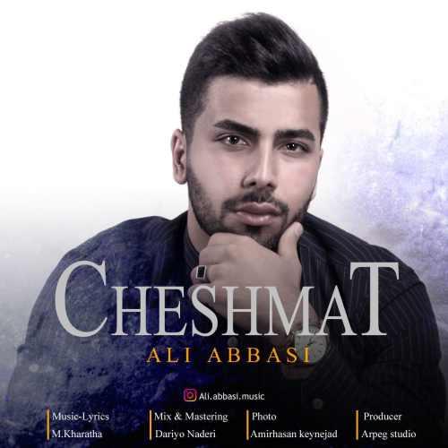 دانلود آهنگ جدید علی عباسی بنام چشمات