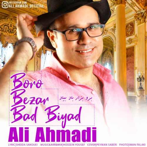 دانلود آهنگ جدید علی احمدی بنام برو بزار باد بیاد