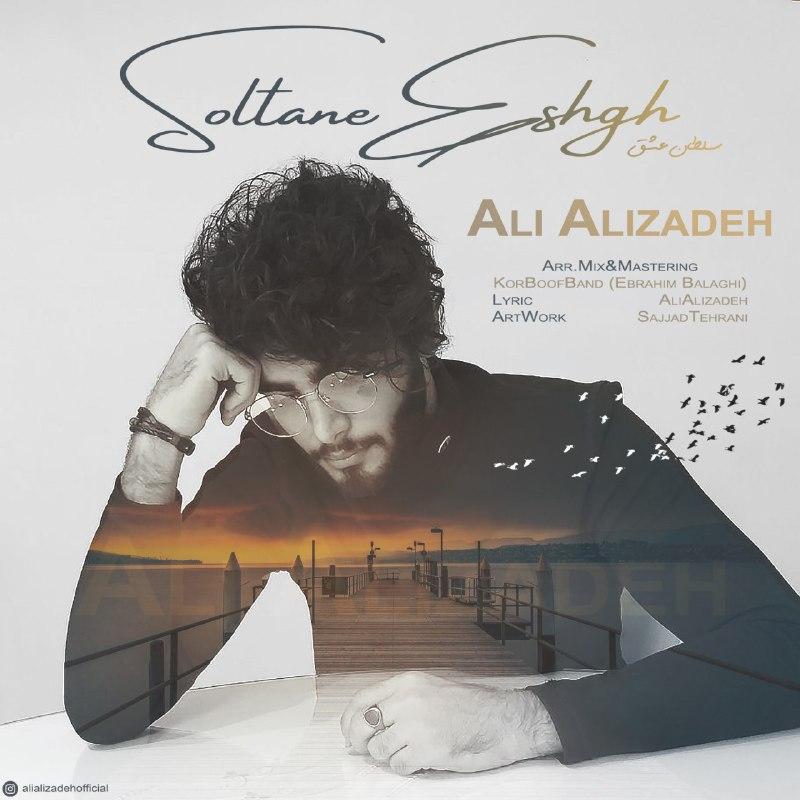 دانلود آهنگ جدید علی علیزاده بنام سلطان عشق