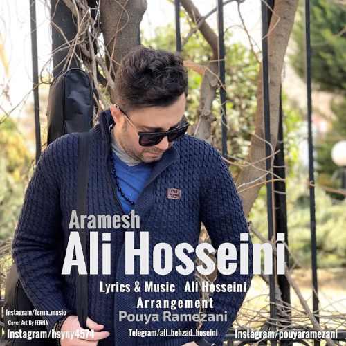 دانلود آهنگ جدید علی حسینی بنام آرامش