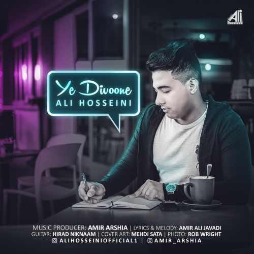 دانلود آهنگ جدید علی حسینی بنام یه دیوونه