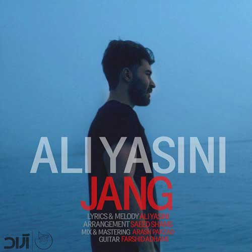 Ali-Yasini-Jang_جنگ