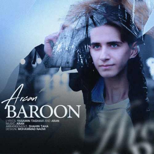 دانلود آهنگ جدید آرکان بنام بارون