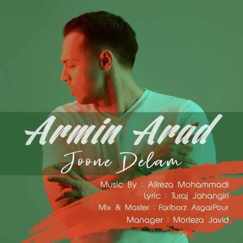 دانلود آهنگ جدید آرمین آراد بنام جون دلم