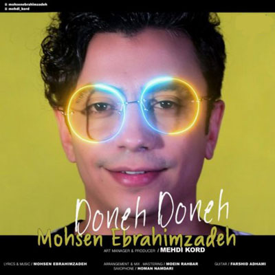 mohsen-ebrahimzadeh-doneh-doneh