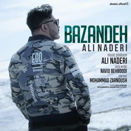 دانلود آهنگ جدید علی نادری بنام بازنده