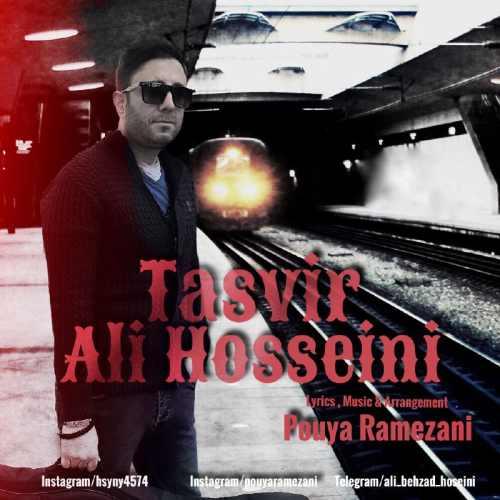 دانلود آهنگ جدید علی حسینی بنام تصویر