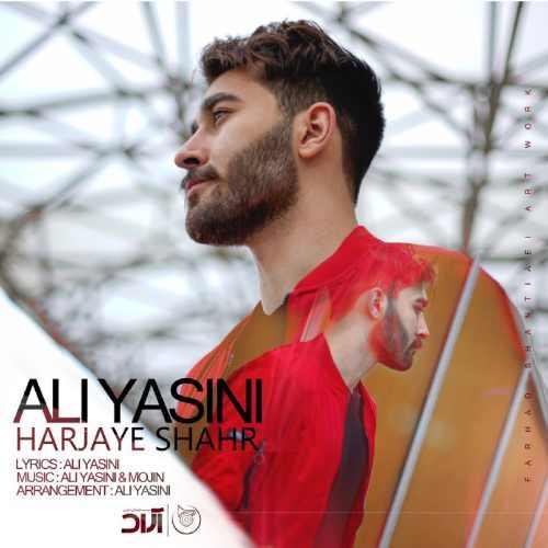 دانلود آهنگ جدید علی یاسینی بنام هر جای شهر