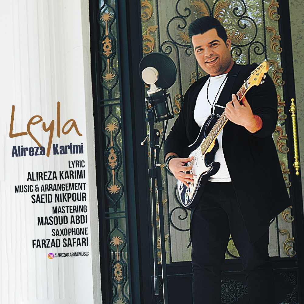 دانلود آهنگ جدید علیرضا کریمی بنام لیلا