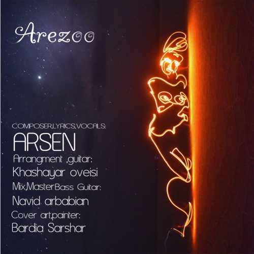 دانلود آهنگ جدید آرسن بنام آرزو