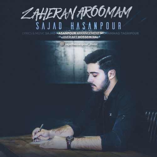 دانلود آهنگ جدید سجاد حسن پور بنام ظاهرا آرومم