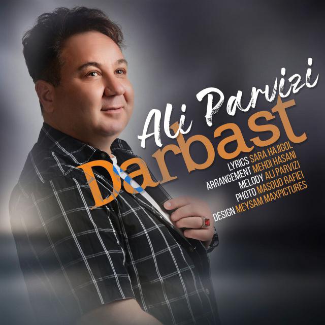 دانلود آهنگ جدید علی پرویزی بنام دربست