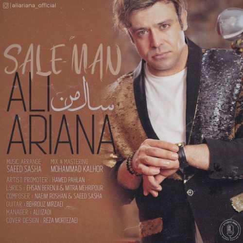 دانلود آهنگ جدید علی آریانا بنام سال من
