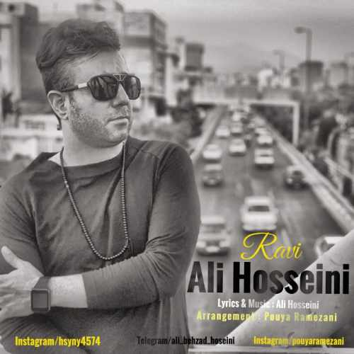 دانلود آهنگ جدید علی حسینی بنام راوی