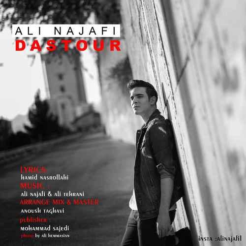 دانلود آهنگ جدید علی نجفی بنام دستور