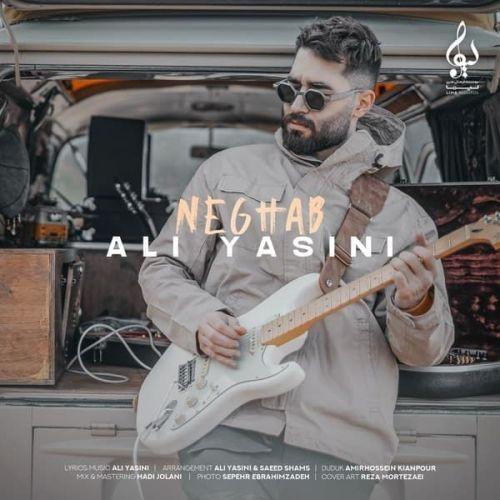 دانلود موزیک جدید علی یاسینی نقاب