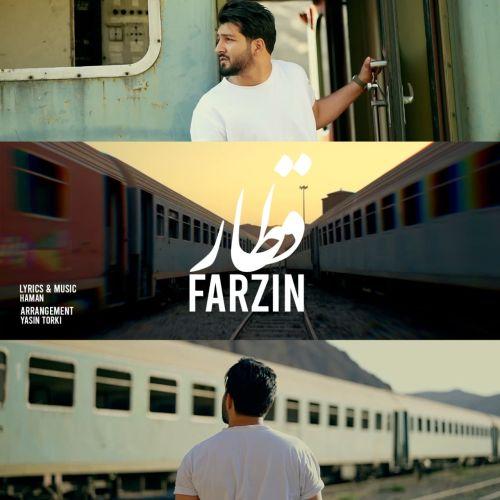 دانلود موزیک جدید فرزین صالحی قطار